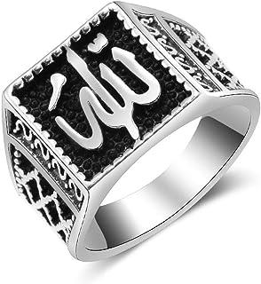 خاتم كلاسيكي للرجال بتصميم اسلامي منقوش عليه كلمة الله باللون الفضي مقاس 8 US