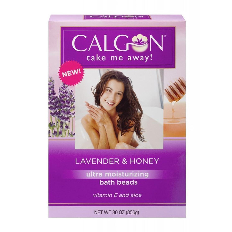 段落ペインティング現れるCalgon 超保湿入浴ビーズ(ラベンダーと蜂蜜、30オンス)