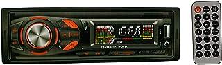 كاسيت راديو بلوتوث مشغل USB وكارت ميموري موديل HSH- 22