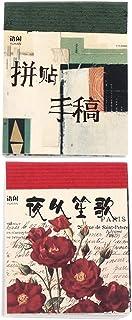 EXCEART 2 Livres Vintage Scrapbooking DIY Matériel Papier Journal Journal DIY Embellissement Fournitures pour Scrapbooking...