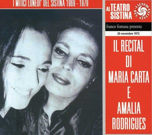 Il Recital di Maria Carta E am [Import]