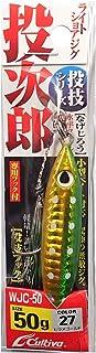 オーナー(OWNER) メタルジグ WJC-50 投次郎50 No.31996 27 ヒラメゴールド