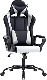 Ergonomic Office Chair PC Gaming Chair Desk Chair PU Leather Racing Chair Executive Computer Chair Swivel Rolling Lumbar Support for Women&Men, White