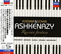 Music for Two Pianos 2 by Vladimir Ashkenazy (2011-09-28)