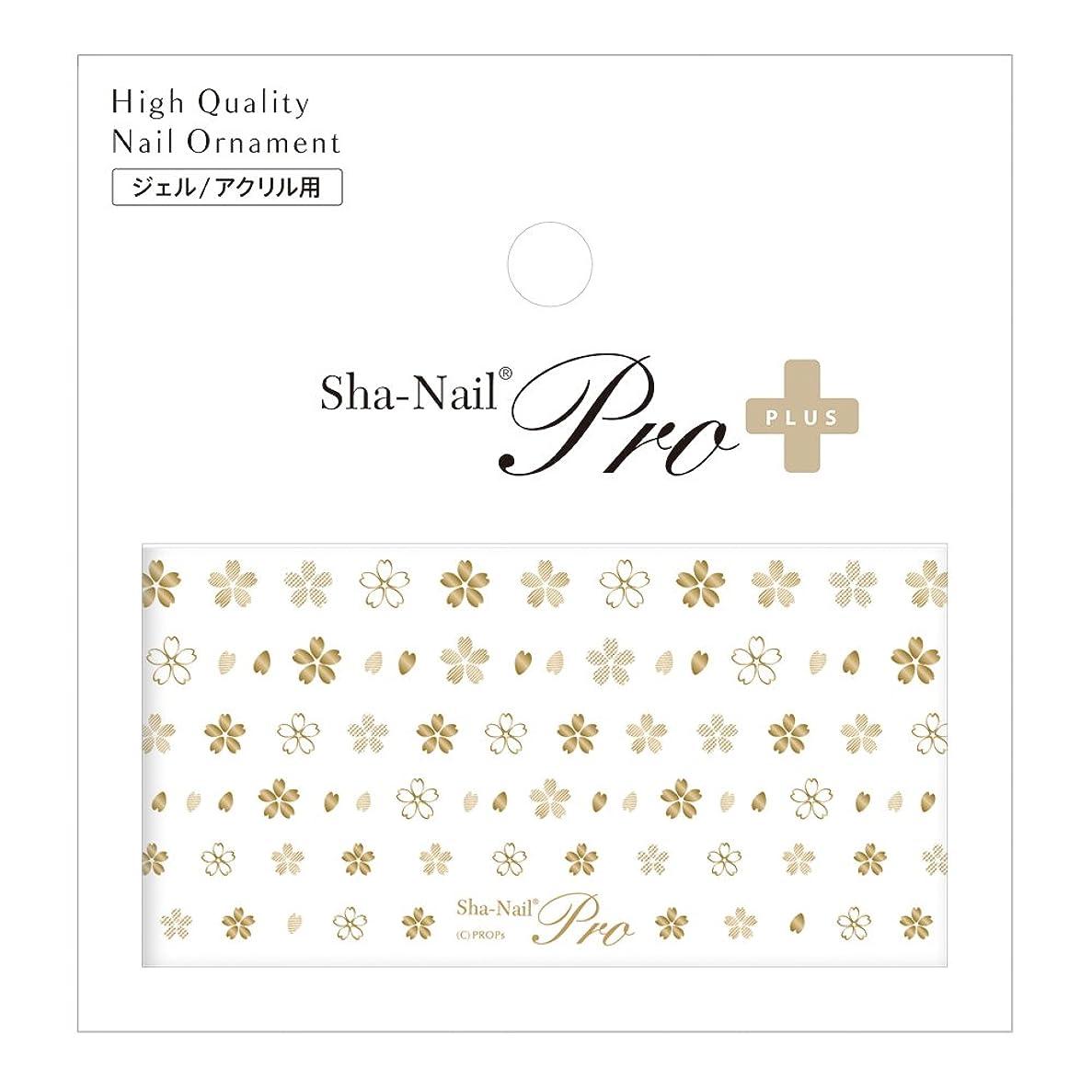 実現可能性チップ批評Sha-Nail PLUS さくらブロッサムゴールド