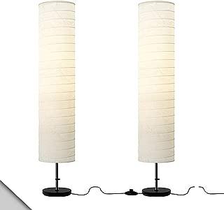 IKEA - HOLMÖ Floor Lamp + E26 Bulb (X2)