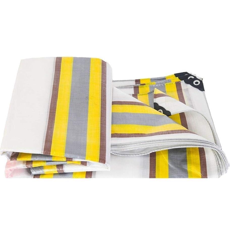 捨てる精緻化本質的にFQJYNLY ターポリンタープ耐湿性老化防止防風バルコニー芝生グロメット、21サイズ (Color : Multi-colored, Size : 5x8m)