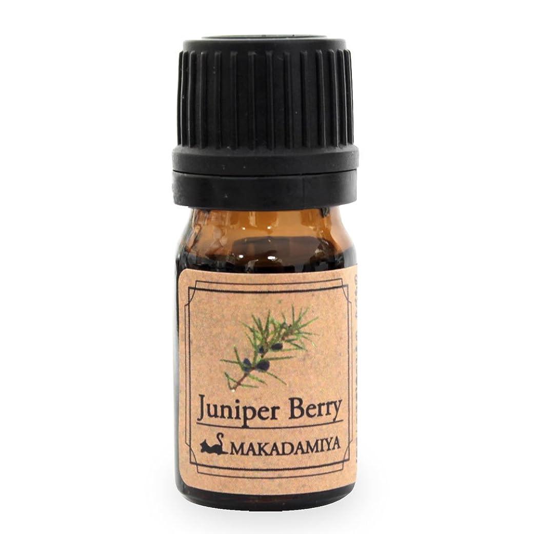 金貸し複製ジーンズジュニパーベリー5ml 天然100%植物性 エッセンシャルオイル(精油) アロマオイル アロママッサージ aroma Junipe Berry