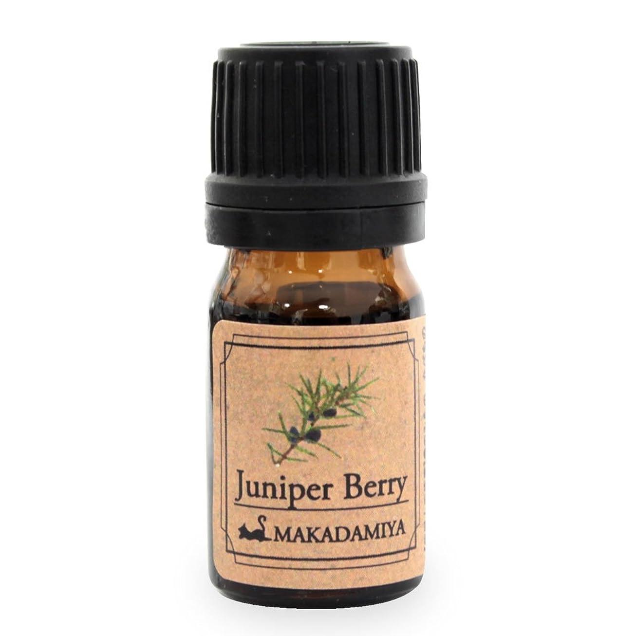 相談するブリーフケース筋肉のジュニパーベリー5ml 天然100%植物性 エッセンシャルオイル(精油) アロマオイル アロママッサージ aroma Junipe Berry