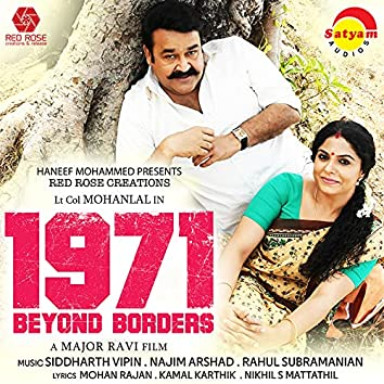 1971 Beyond Borders (Original Motion Picture Soundtrack)