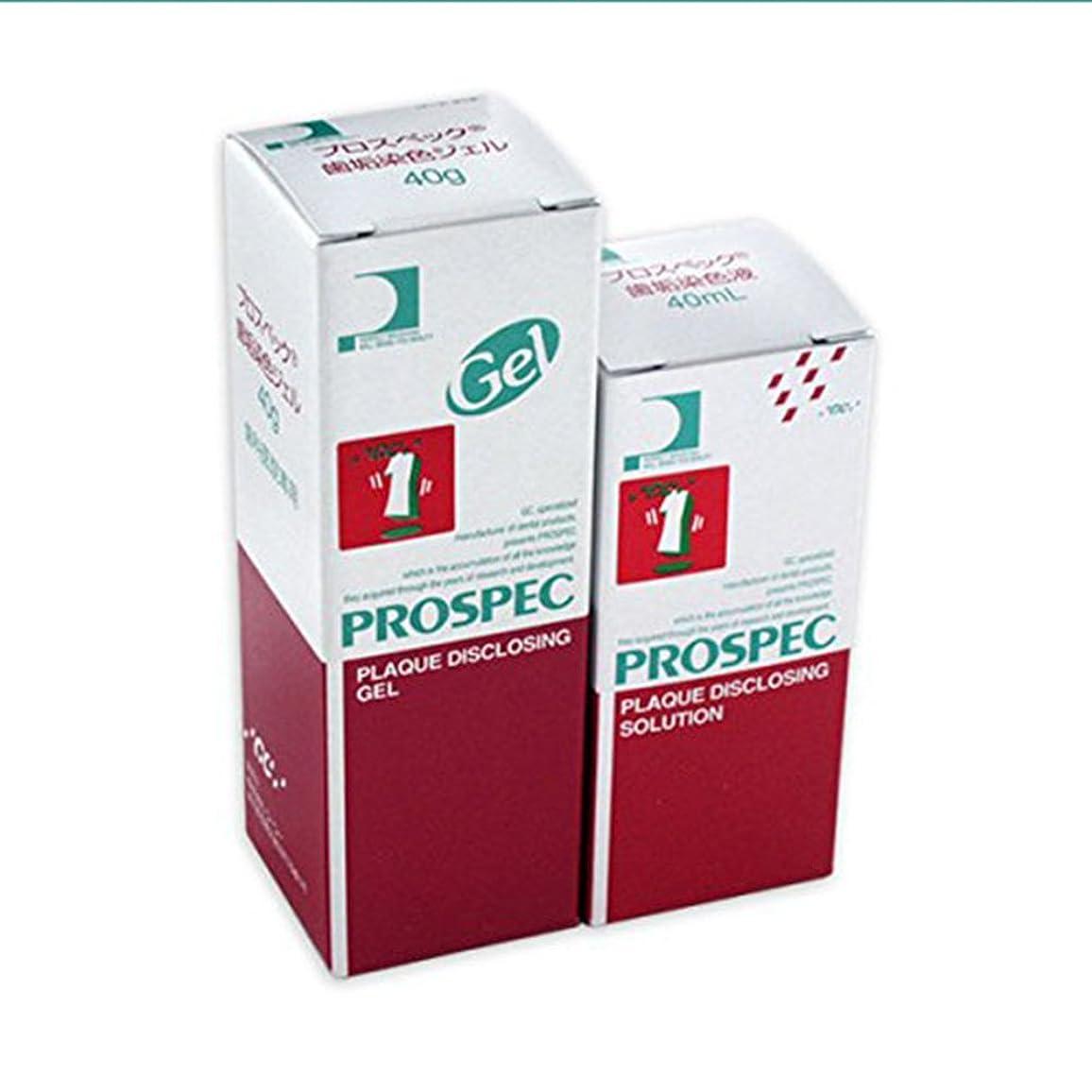 改革セージ風味プロスペック プロスペック 歯垢染色液 40ml単品