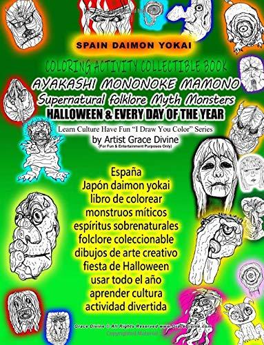 España Japón daimon yokai libro de colorear monstruos míticos espíritus sobrenaturales folclore coleccionable dibujos de arte creativo fiesta de ... You Color? Series  by Artist Grace Divine