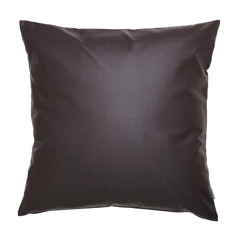 ウェイトレス政策すばらしいですfabrizm 日本製 銘仙判 座布団カバー 55×59cm カラーレザー ダークブラウン 1040-br