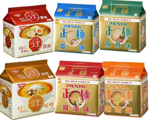 マルちゃん正麺 醤油 味噌 豚骨 4種類×5食パック×各1(合計20食)+ラ王 味噌 醤油 5食パック×各1 合計30食 食べ比べセット