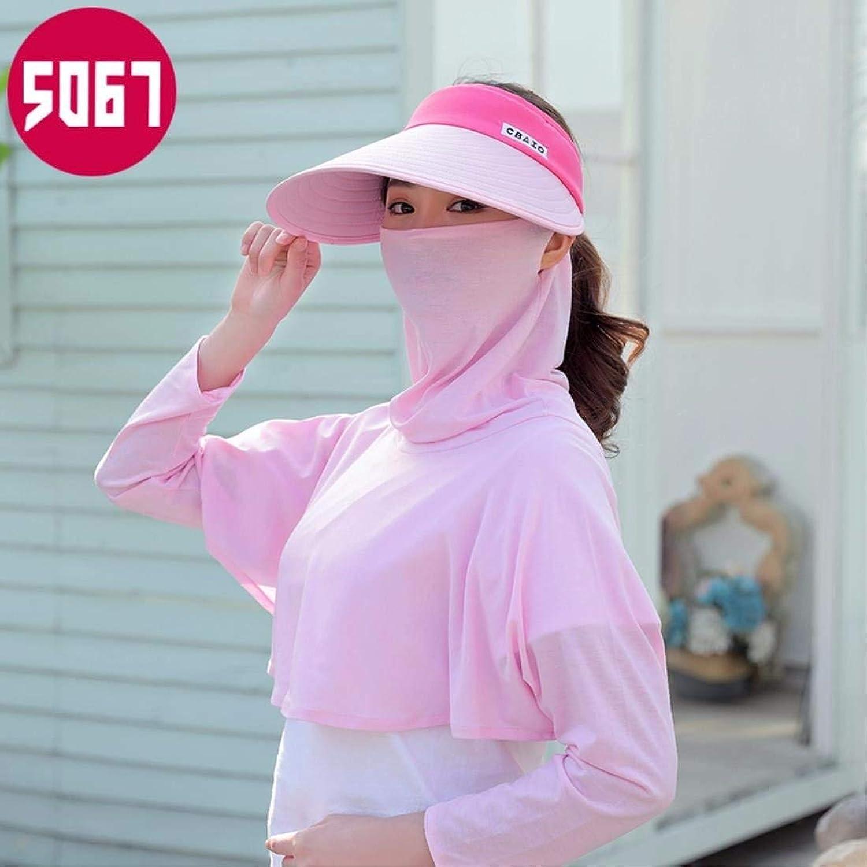 Beach Hat Woman Hat Summer Sunscreen Cap Outdoor Face AntiUv Cap Pink Summer Sun Hat