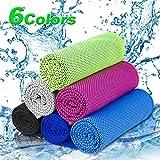 Nasharia Cooling Towel Relief-Soft atmungsaktives