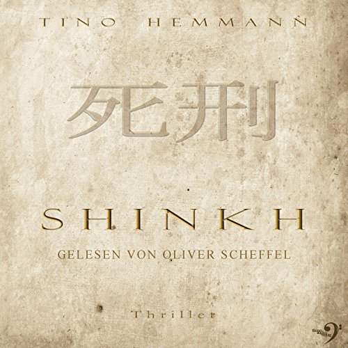 Couverture de Shinkh