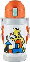 Reach Will 魔法瓶 おもちゃであそぼ 水筒 ( 600ml / 真空断熱 ) ワンタッチ キッズボトル 子供 ( 保冷 専用 / ベルト付き / 軽量 ) 男の子 女の子