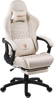 Dowinxオフィスチェア/ゲーミングチェア/パソコンチェア/デスクチェア/リクライニングチェア 伸縮可能のオットマン 新開発高級PUレザー 腰の振動機能付き 腰痛対策 調節可能ランバーサポート (アイボリー)
