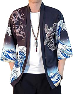 mydeshop Mens Top Autumn Winter Print Long Sleeve Longline Shirt Blouse