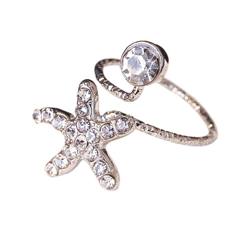 いたずら降雨潮ラインストーンヒトデ指の爪リングネイルキャップカバー指ジョイントアートチャーム女性用女の子用、銀色