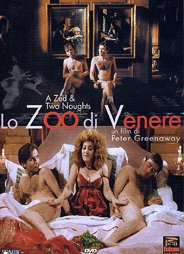 Lo zoo di Venere