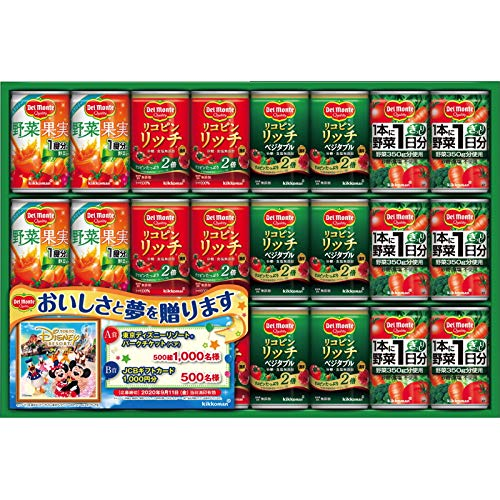 [お中元 夏ギフト] デルモンテ 野菜飲料飲み比べギフト (御中元のし)