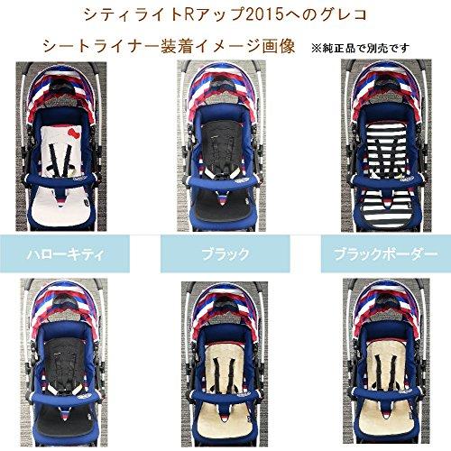 グレコ(Graco)軽量ハイシートベビーカーシティライトRアップトリコロールNV【足カバー付&大型ワイドタイヤ仕様】67484