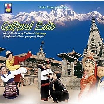 Cultural Echo (Folk Songs)