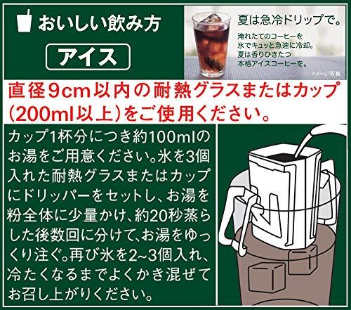 AGFブレンディレギュラーコーヒードリップパックスペシャルブレンド100袋【ドリップコーヒー】