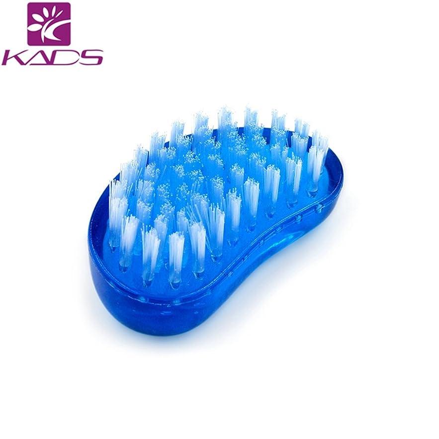 逆説緊急混合したKADS 爪ブラシ ネイルダストブラシ クリーニングブラシ (ブルー)