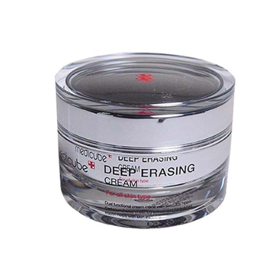 チョーク注文塩メディキューブ?ディップイレイジンクリーム50ml、Medicube Deep Erasing Cream 50ml [並行輸入品]