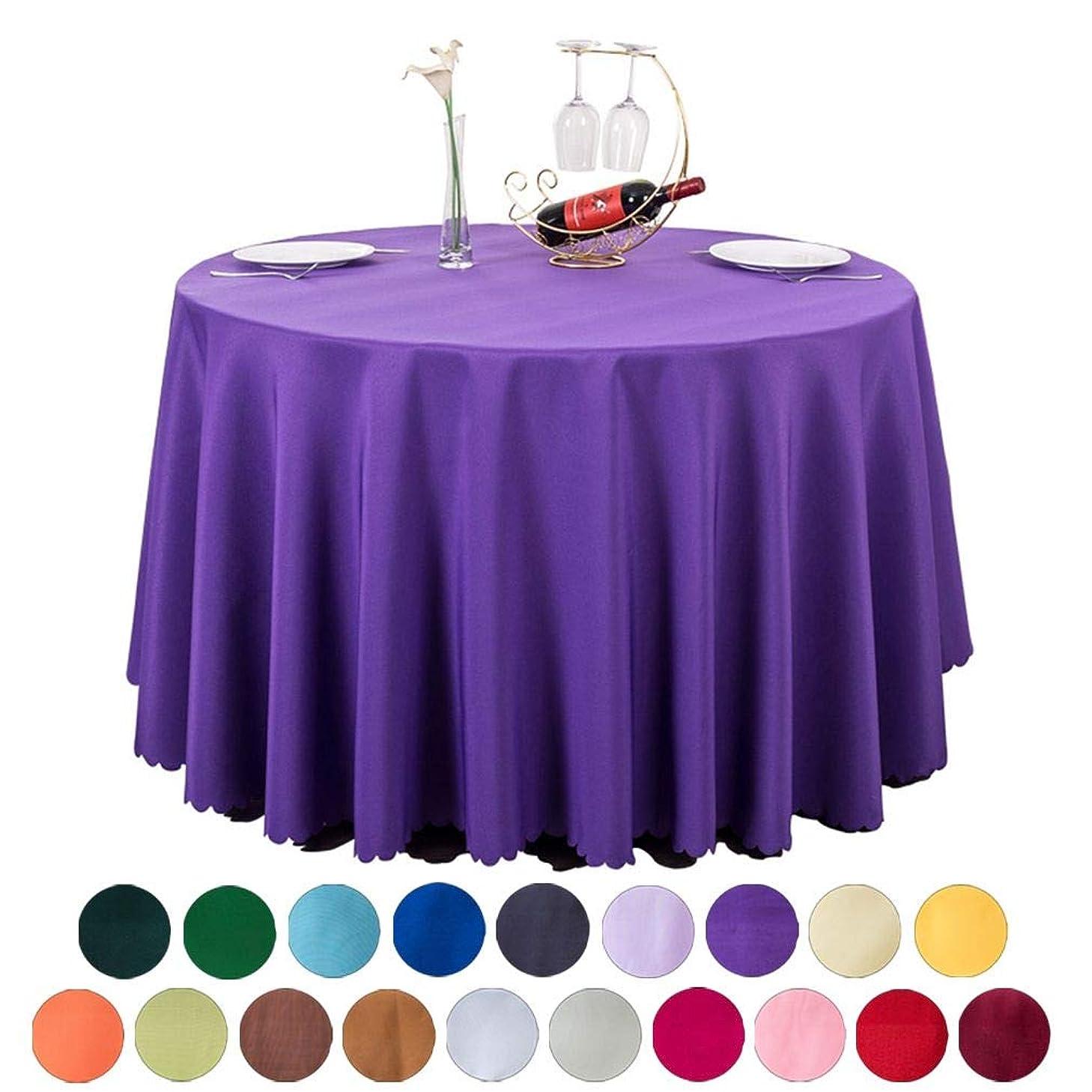 道に迷いました手伝う呪われたCOMVIP テーブルクロス シンプル 食卓クロス ラウンド テーブルカバー イベント 耐久 食卓カバー パーティー レストラン パープル S