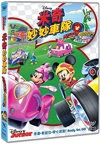 Mickey New York Mall And The Roadster Racers USA Non 3 Max 85% OFF Region DVD