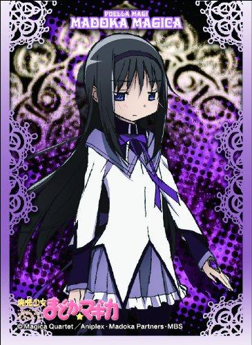 きゃらスリーブコレクション 魔法少女まどか☆マギカ 暁美ほむら (No.051)
