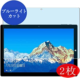 【2 Pack】 Synvy Anti Blue Light Screen Protector for Teclast Tbook 10S 10.1