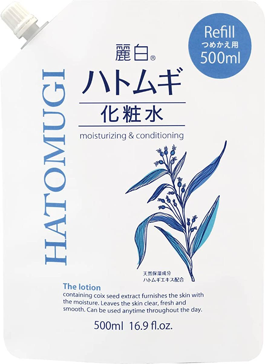 移行薬局乳白麗白 ハトムギ化粧水 詰替 500ml
