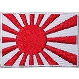 Parche con diseño bordado de la bandera de Japón del sol naciente, para coser o pegar con plancha, insignia de kárate o militar