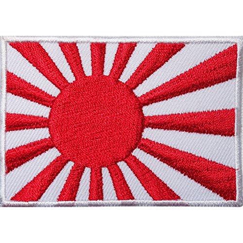 Aufnäher mit japanischer Flagge zum Aufnähen oder Aufbügeln, Karate, Militär, Armee