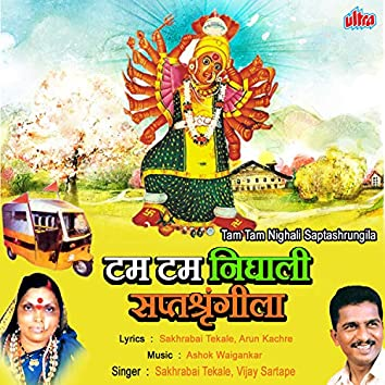 Tam Tam Nighal Saptashrungila