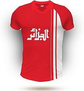 d6f83b86aafc95 Trico Maillot de Football Algérie Rouge #86 Taille L