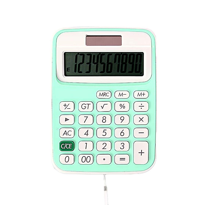 快適詳細なパーチナシティデスクトップ電卓 ストラップ付きソーラーデュアルパワーポータブルミニ電卓かわいい小型10桁コンピュータ 正確な計算 (Color : Light Green)