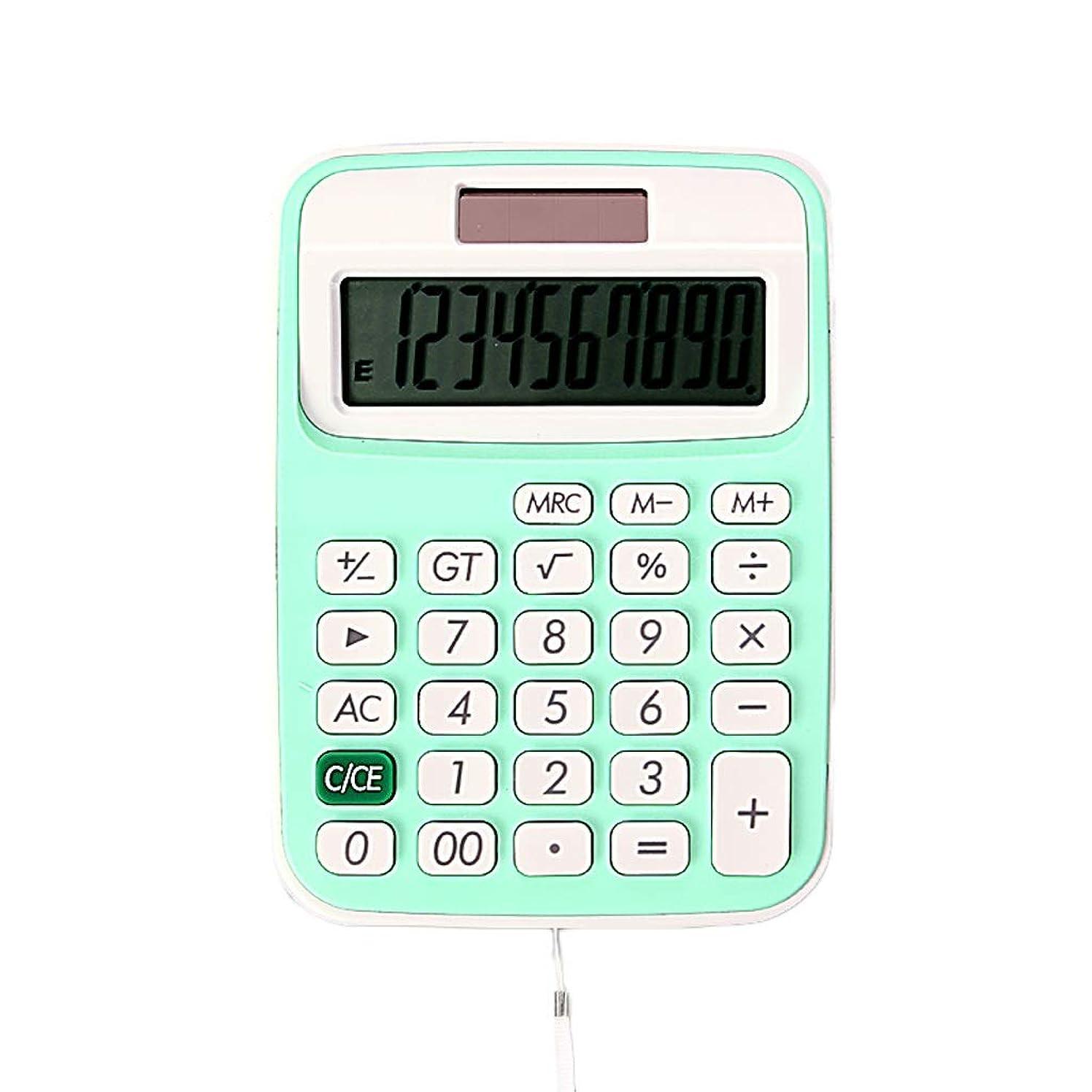 スクラップブック動物決定デスクトップ電卓 ストラップ付きソーラーデュアルパワーポータブルミニ電卓かわいい小型10桁コンピュータ 正確な計算 (Color : Light Green)