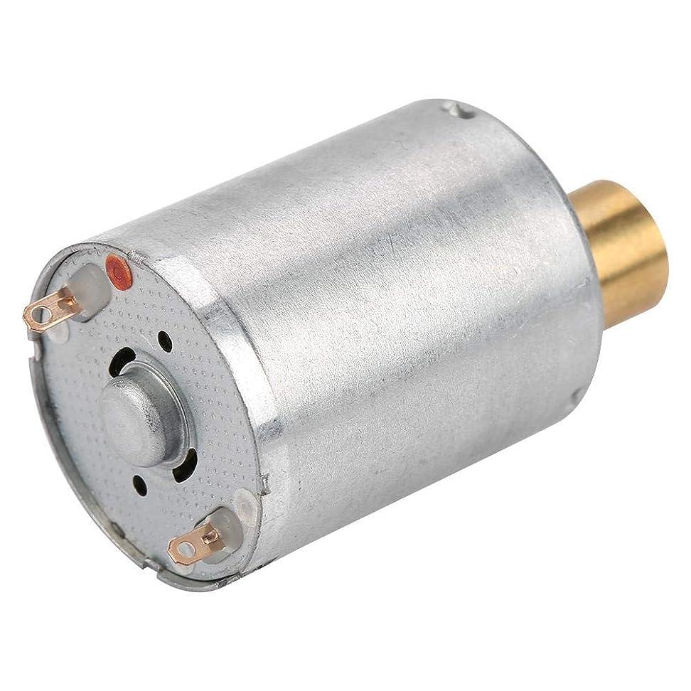 テキスト驚いたことに折振動モーター ミニ振動モーター DC振動モーター 振動モーター 強力振動 DC12v 電気モータ 約55g おもちゃ マッサージなどに適用