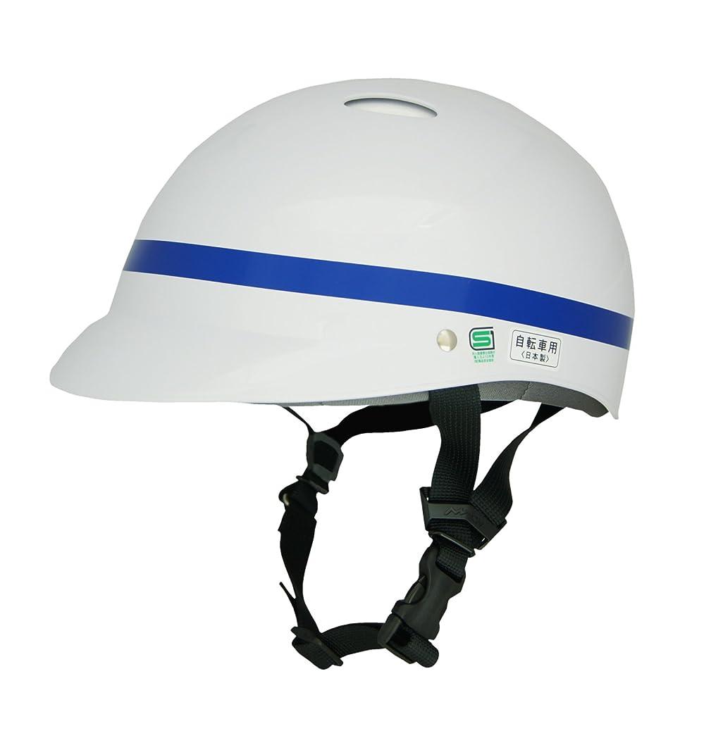慣習テントレイプSANADA(サナダ) ヘルメット MACH(マッハ)通学?通勤?自転車用ヘルメット JJ-1(ブルー反射テープ巻)LLサイズ (60cm)