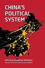 sebastian heilmann china's political system