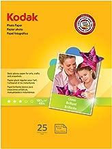 "Kodak Photo Paper for inkjet printers, Gloss Finish, 7 mil thickness,  25 sheets, 8.5"" x 11"" (1912369)"