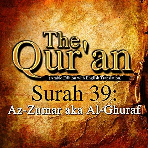 The Qur'an: Surah 39 - Az-Zumar, aka Al-Ghuraf audiobook cover art