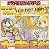 【ポケモンカード】リーリエオリパ1000円パック【1パック3枚入り】