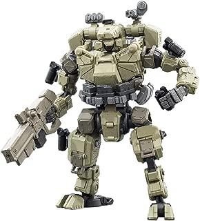 PeleusTech® DIY Removable Mecha Model Hobby Mecha Collection Soldier Model Kit - Mecha Height:21cm